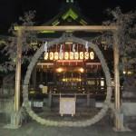 護王神社 夜
