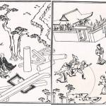 1662年 寛文近江若狭地震 八坂神社