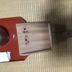 東林院 小豆粥で初春を祝う会