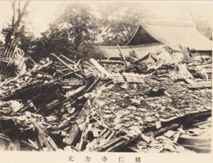 室戸台風で倒壊した建仁寺方丈