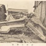 暴風で倒壊した淳和小学校