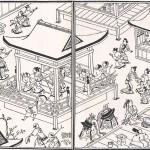 1662年 寛文近江若狭地震 下御霊神社