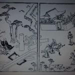 寛文2(1662)年の大地震 倒壊する八坂神社の石鳥居