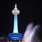 京都タワー ブルーライトアップと音楽噴水