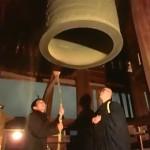 除夜の鐘 相国寺