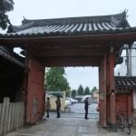 浄福寺 赤門