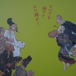 京都国立博物館で「国宝 一遍聖絵と時宗の名宝」