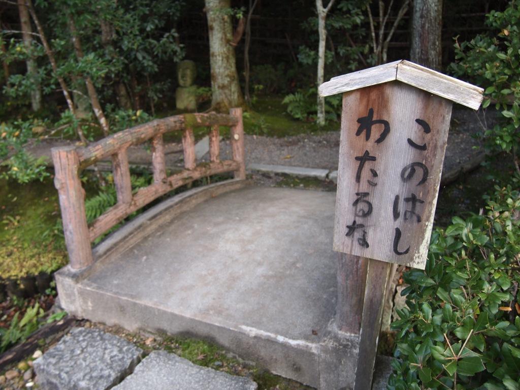 一休寺には一休さんにちなんで小坊主の像と、老年になってからの像とがそれぞ... 京都旅屋 ~気象