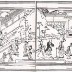 1662年 寛文近江若狭地震 豊国詣り