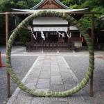 赤の宮神社