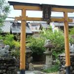 粟田神社 鍛冶神社