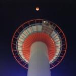 皆既月食と京都タワー