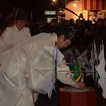 吉田神社 火炉祭 2015年