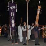 亥子祭 御所への行列