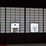 雲龍院 しき紙の景色