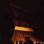 相国寺 除夜の鐘