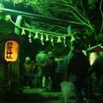野宮神社 初詣
