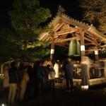 大覚寺 除夜の鐘