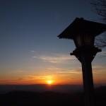 善峯寺 初日の出 1月