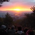 小倉山からの初日の出