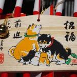 下鴨神社の丹塗りの矢の絵馬