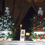 清水寺 花餅