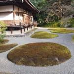 三宝院 酒づくしの庭