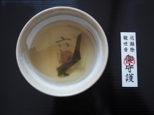六波羅蜜寺 皇服茶
