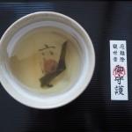 六波羅蜜寺 皇服茶 1月