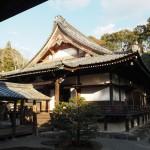 醍醐寺 三宝院 純浄観