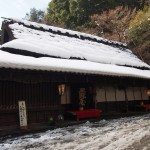 奥嵯峨の雪景色
