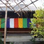 地蔵院 本堂