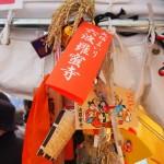 六波羅蜜寺 稲穂に縁起物をつける