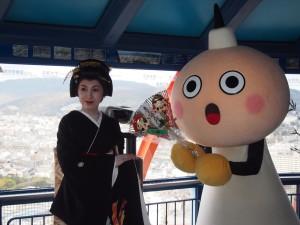 京都タワー 宝恵かご