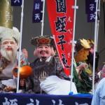 祇園えびす船巡行