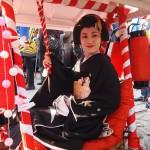 恵比須神社 十日えびす 1月
