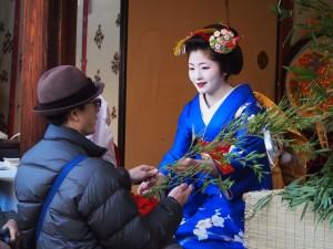 恵美須神社 舞妓さんによる福笹授与