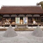 上賀茂神社 細殿と立砂
