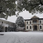 龍谷大学 1月