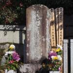 石峰寺 伊藤若冲の墓