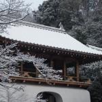 雪の転法輪寺