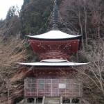 法輪寺 雪景色