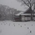 京都御苑 閑院宮邸跡