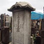 頂妙寺 俵屋宗達の墓