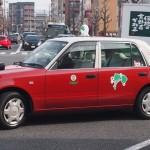 二葉葵のタクシー 1月