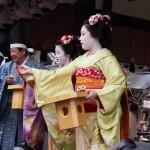 八坂神社 節分祭 豆まき