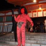 吉田神社 節分祭