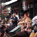 須賀神社 節分 2月