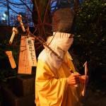 須賀神社 懸想文売り 2月
