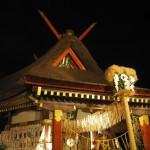 吉田神社 斎場所大元宮